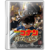 http://icons.iconarchive.com/icons/sabrin4rif/detective-conan/72/Detective-Conan-12-Full-Score-of-Fear-icon.png