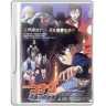 Detective-Conan-13-The-Raven-Chaser icon