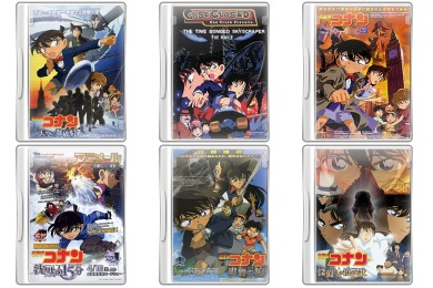 Detective Conan Icons