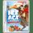 Ice-age-xmas-special icon