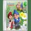 Gnomeo-juliet icon