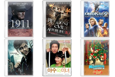DVD Cases Icons