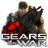 Gears-of-War icon