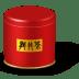 Tea-caddy-box icon