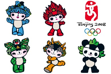 Beijing 2008 Icons