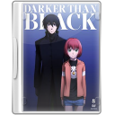 darker than black 2 icon