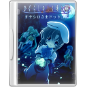 higurashi icon