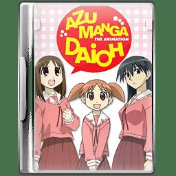 azu manga icon