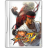 streetfighter icon