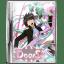 Dears-2 icon