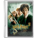 Harry potter 2 icon
