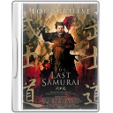 lastsamurai 2 icon
