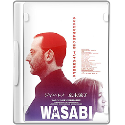 wasabi icon
