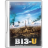 B13-u icon