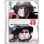 ladder 49 icon