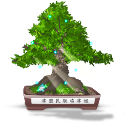 Bonsai Final icon