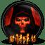 Diablo-II-new-1 icon