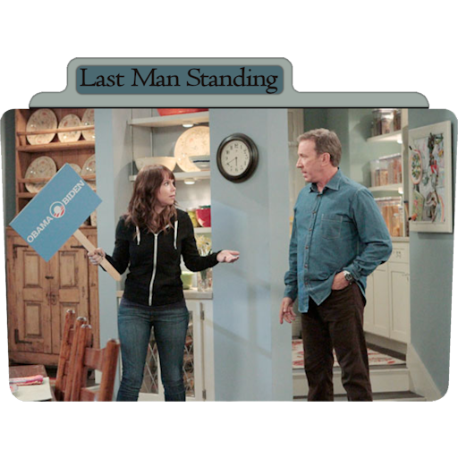 Last-Man-Standing icon