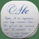 Txt 2 icon