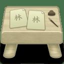 Sys Desktop icon