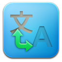Translate 3 icon