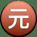 Renminbi CNY icon