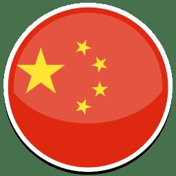 China Icon Round World Flags Iconset Custom Icon Design