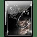 See No Evil icon