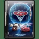 Cars 2 v5 icon