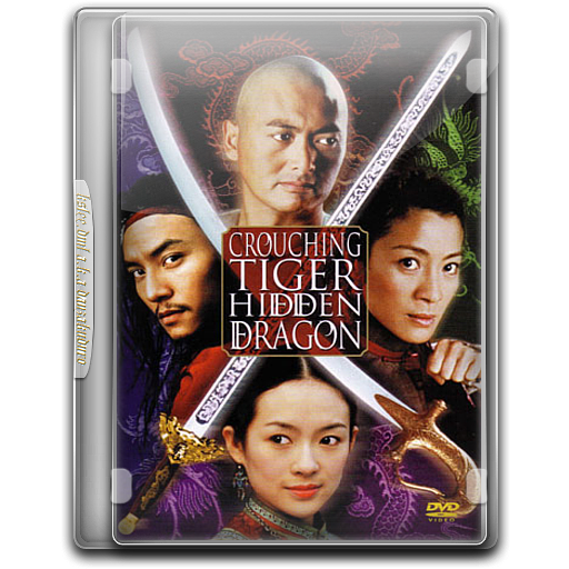 Crouching-Tiger-Hidden-Dragon-v7 icon