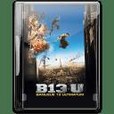 B13 U icon