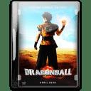 Dragonball Evolution v2 icon