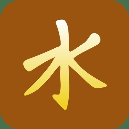Confucian icon