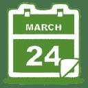 Green calendar icon