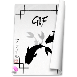 System gif icon