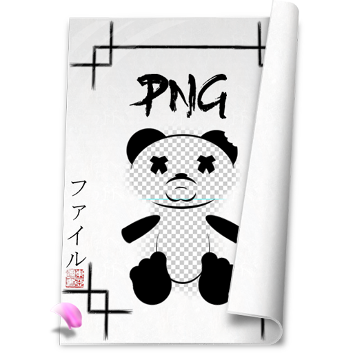 System-png icon