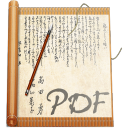File Acrobat reader icon
