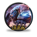 Volibear Reneguard icon