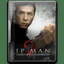 IP Man 2 icon