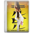 Kill Bill Vol 1 icon