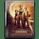 Sahara icon