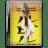 Kill Bill Vol 1 icon