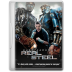 Real-Steel icon