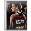 Million Dollar Baby icon