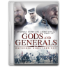 Gods-and-Generals icon
