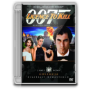 James Bond Licence to Kill icon
