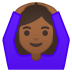 11052-woman-gesturing-OK-medium-dark-skin-tone icon
