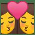 11863-kiss-woman-woman icon
