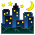 42513-night-with-stars icon