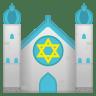 42506-synagogue icon